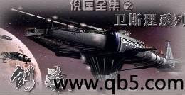黄警官沦陷记(H)
